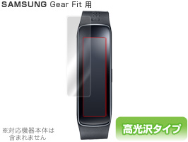 OverLay Brilliant for Gear Fit(2枚組)