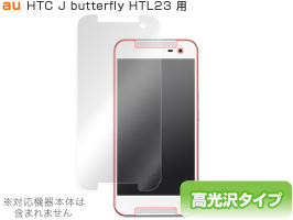 OverLay Brilliant for HTC J butterfly HTL23