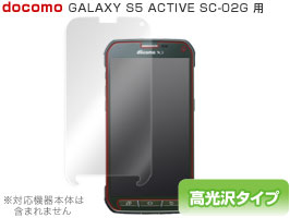 OverLay Brilliant for GALAXY S5 ACTIVE SC-02G