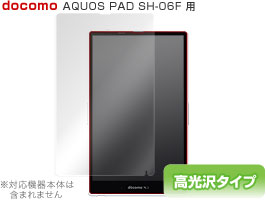 OverLay Brilliant for AQUOS PAD SH-06F