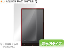 OverLay Brilliant for AQUOS PAD SHT22