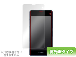OverLay Brilliant for Xperia (TM) J1 Compact/A2 SO-04F