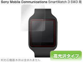 OverLay Brilliant for SmartWatch 3 SWR50(2枚組)
