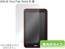 OverLay Brilliant for ASUS VivoTab Note 8