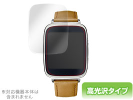 OverLay Brilliant for ASUS ZenWatch (WI500Q) (2枚組)