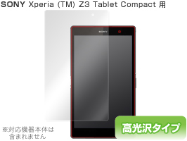 OverLay Brilliant for Xperia (TM) Z3 Tablet Compact SGP611/SGP612