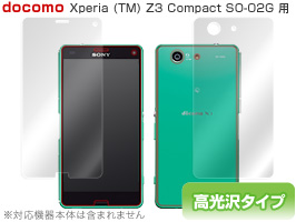 OverLay Brilliant for Xperia (TM) Z3 Compact SO-02G『表・裏両面セット』
