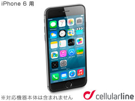 cellularline Zero.40 クリア 薄ケース for iPhone 6