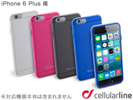 cellularline Color Slim カラー ラバーケース for iPhone 6 Plus