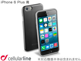 cellularline Double Strong 耐衝撃 ラバーケース for iPhone 6 Plus