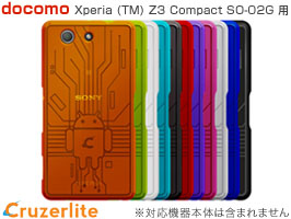 Cruzerlite Bugdroid Circuit Case for Xperia (TM) Z3 Compact SO-02G
