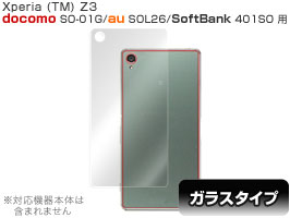 OverLay Glass for Xperia (TM) Z3 SO-01G/SOL26/401SO 裏面用保護シート