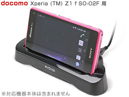 Kidigi 充電専用USBクレードル for Xperia (TM) J1 Compact/A2 SO-04F/Z1 f SO-02F