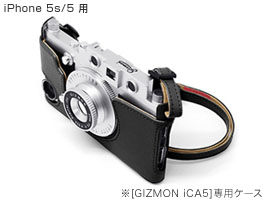 GIZMON iCA5 CASE & STRAP for iPhone 5s/5