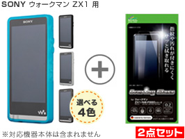 ZX1祭り!お得な2点セット(TPUケース & OverLay Glass) for ウォークマン ZX1