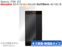 OverLay Magic for Xperia (TM) Z3 SO-01G/SOL26/401SO 表面用保護シート