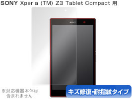 OverLay Magic for Xperia (TM) Z3 Tablet Compact SGP611/SGP612