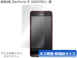 OverLay Magic for ASUS ZenFone 5