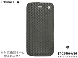 Noreve Horizon Selection レザーケース for iPhone 6