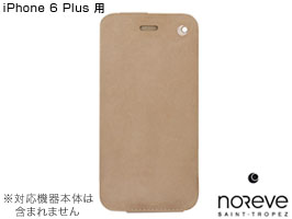 Noreve Exceptional Selection レザーケース for iPhone 6 Plus