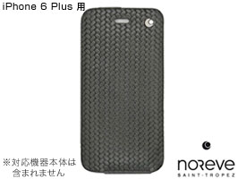 Noreve Horizon Selection レザーケース for iPhone 6 Plus