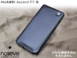 Noreve Perpetual Selection レザーケース for Ascend P7(ブラック)