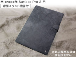 Noreve Exceptional Selection レザーケース for Surface Pro 3 with タイプ カバー(背面スタンド機能付)(ダークビンテージ)