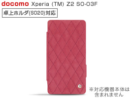 Noreve Exceptional Couture Selection レザーケース for Xperia (TM) Z2 SO-03F 卓上ホルダ対応