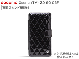 Noreve Illumination Couture Selection レザーケース for Xperia (TM) Z2 SO-03F 横開きタイプ(背面スタンド機能付)