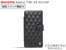 Noreve Perpetual Couture Selection レザーケース for Xperia (TM) Z2 SO-03F 横開きタイプ(背面スタンド機能付)