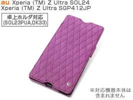 Noreve Exceptional Couture Selection レザーケース for Xperia (TM) Z Ultra SOL24/SGP412JP 卓上ホルダ対応