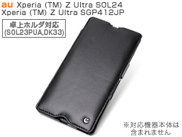 Noreve Perpetual Selection レザーケース for Xperia (TM) Z Ultra SOL24/SGP412JP 卓上ホルダ対応