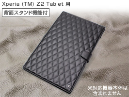Noreve Ambition Couture Selection レザーケース for Xperia (TM) Z2 Tablet 横開きタイプ(背面スタンド機能付)