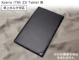 Noreve Ambition Selection レザーケース for Xperia (TM) Z2 Tablet