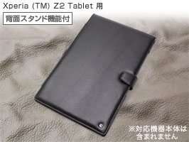 Noreve Ambition Selection レザーケース for Xperia (TM) Z2 Tablet 横開きタイプ(背面スタンド機能付)