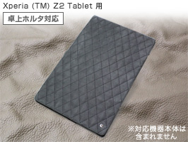 Noreve Exceptional Couture Selection レザーケース for Xperia (TM) Z2 Tablet