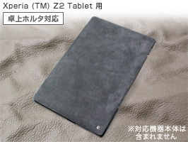 Noreve Exceptional Selection レザーケース for Xperia (TM) Z2 Tablet