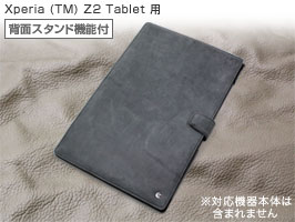 Noreve Exceptional Selection レザーケース for Xperia (TM) Z2 Tablet 横開きタイプ(背面スタンド機能付)