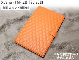 Noreve Pulsion Couture Selection レザーケース for Xperia (TM) Z2 Tablet 横開きタイプ(背面スタンド機能付)