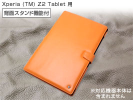 Noreve Pulsion Selection レザーケース for Xperia (TM) Z2 Tablet 横開きタイプ(背面スタンド機能付)