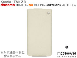 Noreve Ambition Selection レザーケース for Xperia (TM) Z3 SO-01G/SOL26/401SO