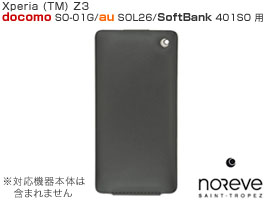 Noreve Perpetual Selection レザーケース for Xperia (TM) Z3 SO-01G/SOL26/401SO