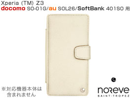 Noreve Ambition Selection レザーケース for Xperia (TM) Z3 SO-01G/SOL26/401SO 横開きタイプ(背面スタンド機能付)