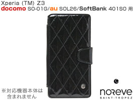 Noreve Illumination Couture Selection レザーケース for Xperia (TM) Z3 SO-01G/SOL26/401SO 横開きタイプ(背面スタンド機能付)