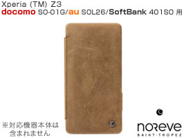 Noreve Exceptional Selection レザーケース for Xperia (TM) Z3 SO-01G/SOL26/401SO 卓上ホルダ対応