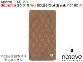 Noreve Exceptional Couture Selection レザーケース for Xperia (TM) Z3 SO-01G/SOL26/401SO 卓上ホルダ対応