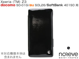 Noreve Illumination Selection レザーケース for Xperia (TM) Z3 SO-01G/SOL26/401SO 卓上ホルダ対応