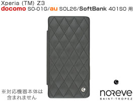Noreve Perpetual Couture Selection レザーケース for Xperia (TM) Z3 SO-01G/SOL26/401SO 卓上ホルダ対応