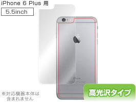 OverLay Protector for iPhone 6 Plus(高光沢タイプ)