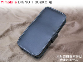 PDAIR レザーケース for DIGNO T 302KC 横開きタイプ